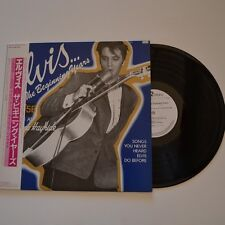 Elvis PRESLEY - The beginning years - JAPAN LP PROMO COPY
