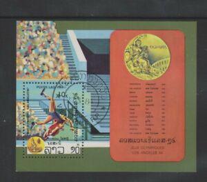 Laos - 1984, Olympic Games, Los Angeles, Wrestling sheet - F/U - SG MS715