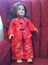 American Girl Ivy, (Julie's friend) Chinese New Year Satin Pajamas New, Retired