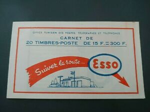 CLASSIC COMPLETE VF MNH STAMP BOOKLET FRANCE TUNISIA TUNISIE BKW1.48 0.99$