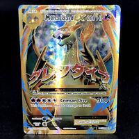M Charizard EX - XY Evolutions 101/108 - Full Art Rare Pokemon Card - NM/M