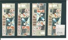 Great Britain Commemorative Stamps (F) Fine