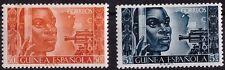 GUINEA ESPAÑOLA. 1951. Conferencia Africanista  . MNH**. Lujo