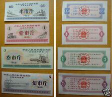 RARE China Foodstuff Coupons A Set of 4 Pieces 1966