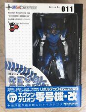 NEW Kaiyodo Evangelion Revoltech Action Figure Series 11 EVA-00 Proto Type Blue