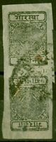 Nepal 1899 1/2a Black SG22a Tete-Beche Inverted Vert Pair Fine Used