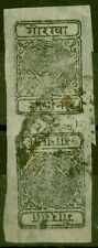 More details for nepal 1899 1/2a black sg22a tete-beche inverted vert pair fine used