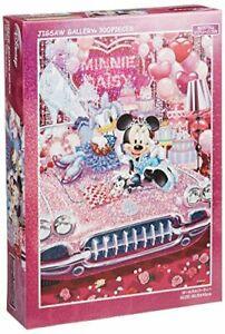 300-Piece Jigsaw Puzzle Disney Girl Party (30.5X43Cm) Japan