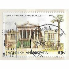 architecture theme & tree - Greece - see scan for stamp details