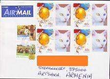AUSTRALIA FAUNA VAN CAT RARE AIR MAIL COVER TO NAGORNO KARABAKH ARMENIA R15593