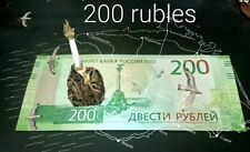 Russia 2017 200 Rubles with 3D imaging security features. See description!