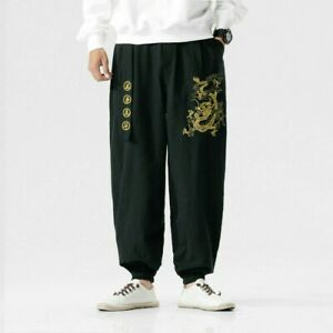 Chinese Kung Fu Pants Dragon Tai Chi Harem Trousers Men Wushu Martial Arts Loose