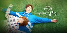 KOREAN DRAMA WEIGHTLIFTING FAIRY KIM BOK JOO Excellent ENGLISH Subs