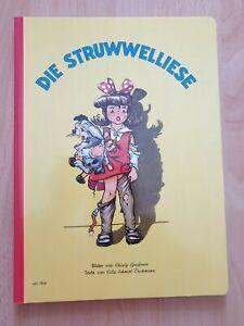 * Die Struwwelliese / Pestalozzi Verlag / 1950 / Pappbilderbuch / Kinderbuch *