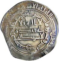 Islamic Coin Abbasid AR Very Rare Certified Dirham Dimashq 222AH Wow Condition