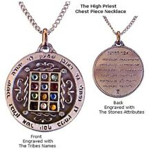 """Jewish Messianic Hoshen Pendant necklace High Priest Breastplate 12 tribes 2"""""""