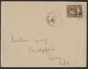 Canada Admiral Era 1919? Cover: RIVIERE DU LOUP STATION, QC- Closed 1951 - ph143