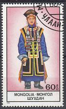 Mongolei Briefmarke gestempelt historische Tracht Jahrgang 1986 / 46