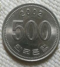 (RM) Lot #1 -  2002 South Korea 500 Won Copper Nickel Coin AU Luster KM#27