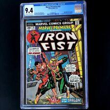 Marvel Premiere #16 (Marvel 1974) 💥 CGC 9.4 💥 2nd App of Iron Fist! Comic