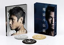 Masato Legend DVD box K-1 WORLD MAX Dynamite! New Japan F/S w/tracking