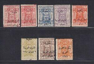 BC TransJordan stamp 1923 Hejaz Postage Stamps optd Arab Government mint of 8