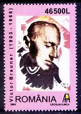 Romania 2003 MNH, Victor Brauner Sculptor Painter of surrealistic images -R15