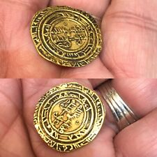 Antique Islamic Arabic Very Old Calligraphy Solid 999 Or 24ct Gold Money Coin