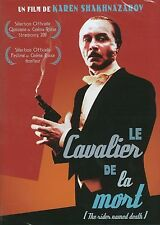DVD LE CAVALIER DE LA MORT - THE RIDER NAMED DEATH / IMPORT