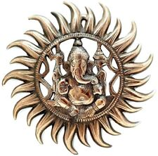 Ganesh Ganesha God Sun Surya Metal Wall Plaque 11 inch Copper Cast Ornament