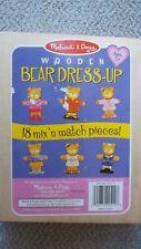 Wooden BEAR DRESS-UP  Melissa & Doug #542  Ages 3+ Preschool