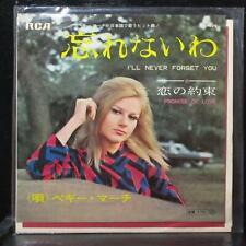 "Peggy March - Wasurenaiwa / Koi No Yakusoku 7"" VG+ RCA SS-1850 Japan 1969"
