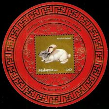 Children Pets Malaysia 2011 Rabbit Animal (ms) MNH *gold stamping *unusual