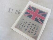British Army Blood chit Patch Birmania china cbi wk2 WWII Flight Jacket uniforme a2