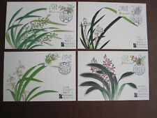 China - 1988 Orchids set of 4 maximum cards