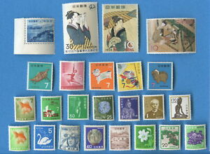 Japan postage stamps Mint NH 123 different [sta2674]