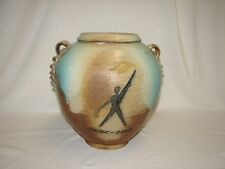 Rare North Carolina Pottery Jar Vase with Handle ~ NC Pottery ~ NCBC 2007 FINCH