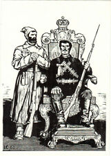 1960 Revolution Russian postcard His Majesty the Working Class by I.Selivanov