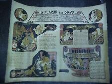 Ancienne gravure CURIOSA  Le Plaisir des Dieux - art nouveau eros  - N° 7 signée