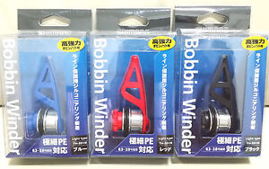 Shimano Bobbin Winder PR Knot Knotter Light Type TH-201M