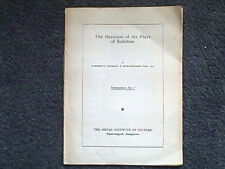 THE HEROINES OF THE PLAYS OF KALIDASA BY SASKRITA VISARADA S. RAMACHANDRA RAO
