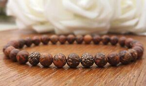 Starburst Jasper Stretch Bracelet, 6mm Rustic Stone Gemstone Bohemian Hippie