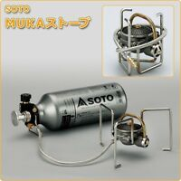 SOTO MUKA Stove SOD-371 Gasoline stove Wide-mouth NO Bottle Fuel With Tracking
