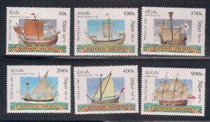 Laos   1997   Sc # 1348-53   Shipsr   MNH  OG   (51543)