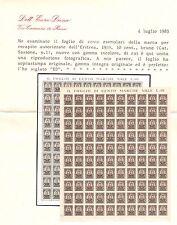 ERITREA 1939 Recapito Autorizzato 10c  MNH** FOGLIO INTERO Cert DIENA