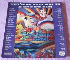 25 YEARS TO ISRAEL LP MEGA RARE RIKA ZARAI ILANIT ARIK EINSTEIN JOE AMAR ETC..