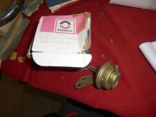 NOS 7043497 CHOKE PULL OFF CPA144 75 OLDSMOBILE OLDS 75-77 PONTIAC 75-76 BUICK