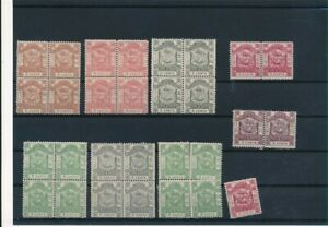 D192579 North Borneo Nice selection of MNH/MJ stamps