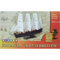 Scale 1:200 Kruzenshtern Russian Four-masted Sailing Barque Ship Model Kits