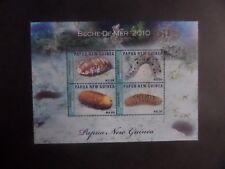 Papua New Guinea 2010 Sea Cucumbers beche de mar MS1377 MNH UM unmounted mint